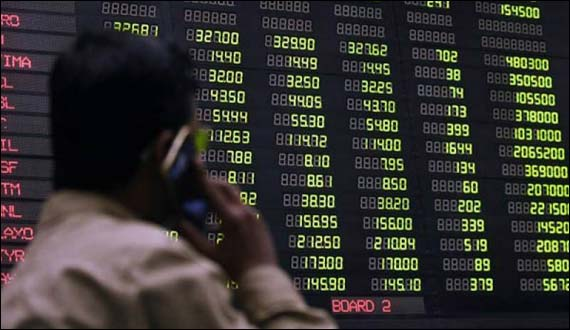 100 Index Loses 296 Points In Share Market