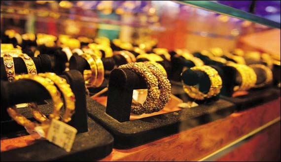 Gold Prices Down By Rupees 50