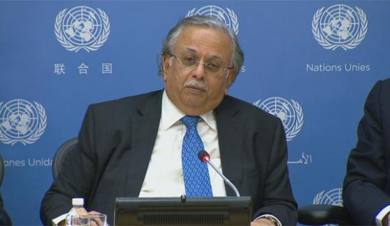 Saudi Ambassador Said To Action Against All Involved In Corruption