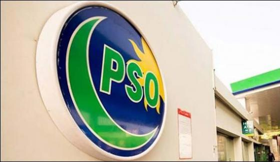 Pso Suspends Oil Supply To Pia Then Starts Again