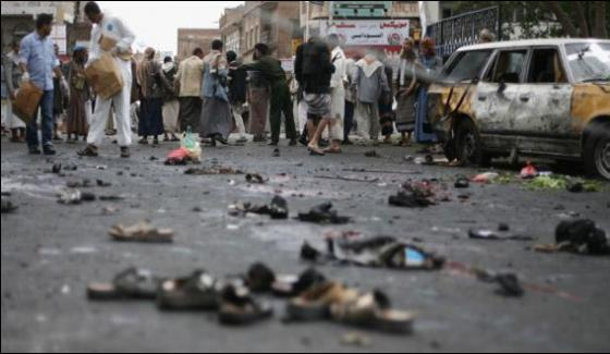 Isis Claims Responsibility For Yemen Suicide Bombing Killed Dozens Of