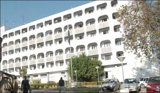 Terror Attack In Bajaur Afghan Envoy Summoned By Foreign Office