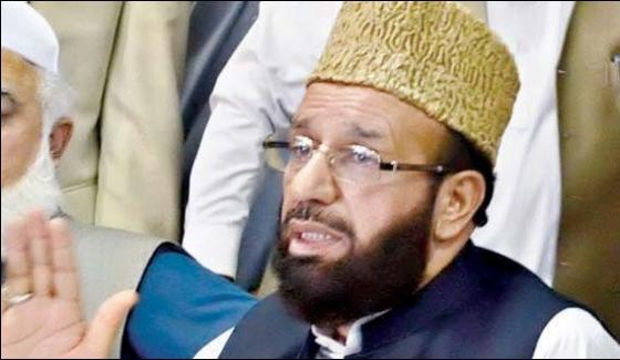 Sardar Yousuf Appeals To End Islamabad Dharna