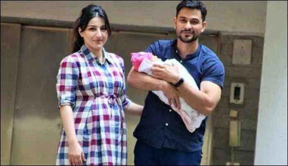 Kunal Kemmu Soha Ali Khan Shares Baby Pics