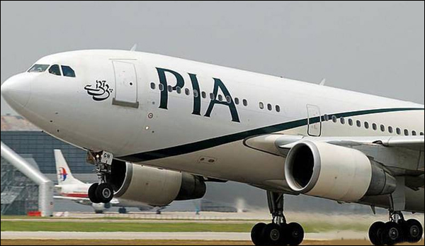 Pia Will Not Fly Flights To Istanbul