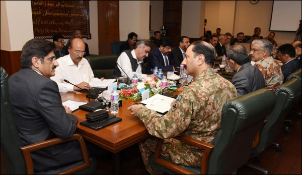 Appex Committee Meeting Presided Over By Chief Minister Sindh Will Be Held Today