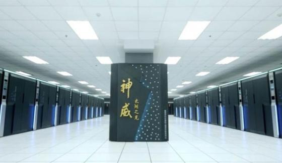 China Dominance America In Keeping Super Computers