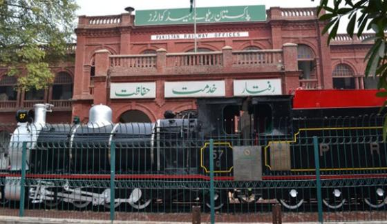 Pakistan Railways Sold 1 Billion Online Ticket