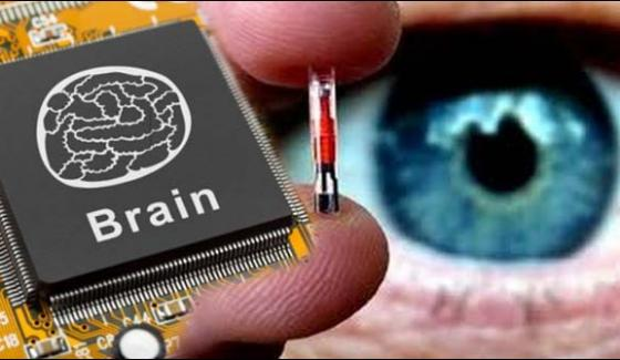 Generate Micro Chip To Increase Human Memory