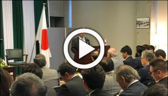 Seminars 130 Japanese Investors In The Pakistani Embassy