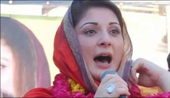 Those Who Are Planning To Break The N League Will Be Frustrated Maryam Nawaz