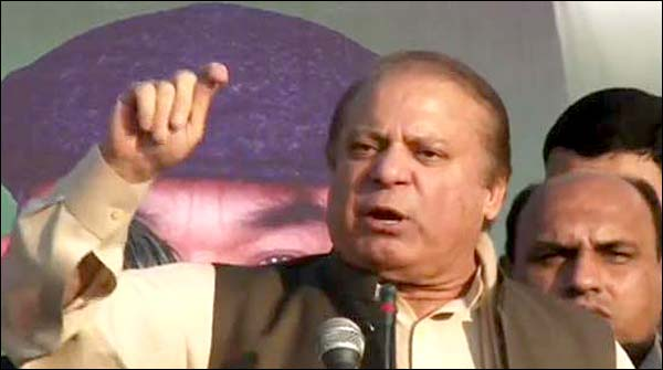 No Judicial Decision Cannot Break The Relation With Mass Nawaz Sharif