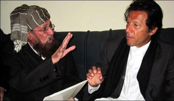 Mulana Sami Ullah Meets With Imran Khan