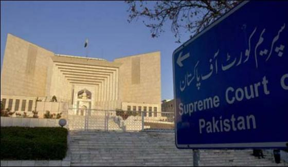 Faizabad Sit In Protest Case Hearing In Supreme Court Today