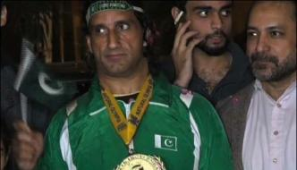 Naveed Butt Reached Lahore