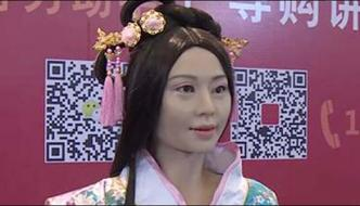 Interesting Talk Makers In Shanghai Introduce Robots