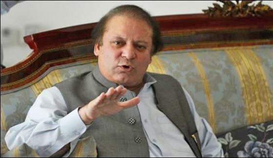 Nawaz Sharif Questions Ahsan Iqbal On Dharna Issue