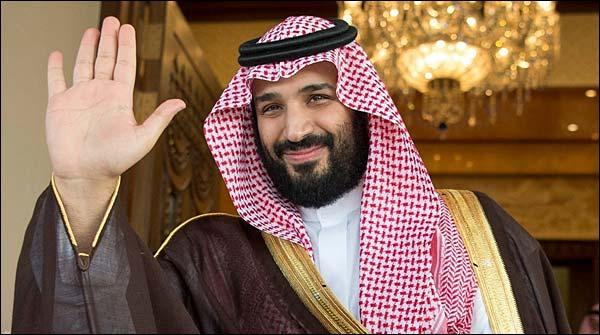 Saudi Wali Ahad