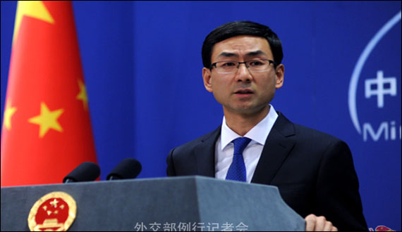 China Has Concerns Over North Koreas Ballistic Missile Test Appeal For Restrain