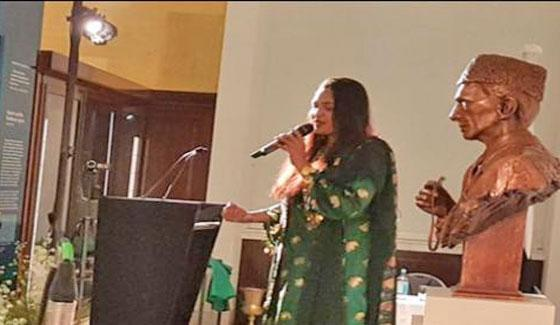 Saira Peter Perform A Cold Evening In London