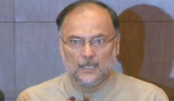 If Resign All Are Imrans Turn Will Not Come Ahsan Iqbal