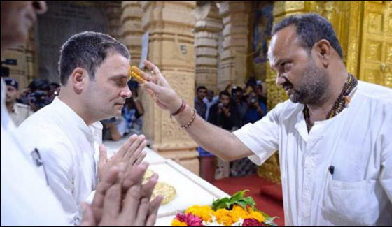Rahul Gandhi Somnath Visit He Was Shown There Non Hindu Visitor Bjp