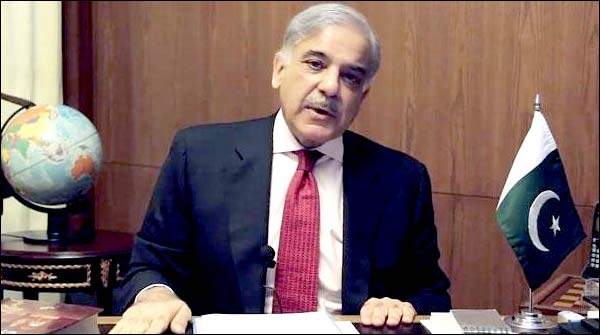 Nation Is Not Going Ahead With Discord And Differencesshahbaz Sharif