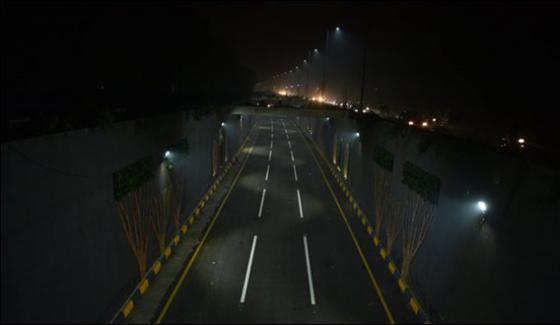 Longest Under Pass Constructed Shahbaz Share Pics