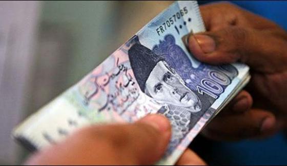 Government Debt Became A Burden On Treasures