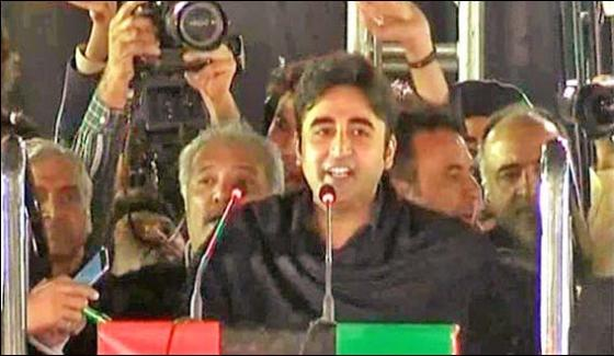 When Dictatorship Was Imminent In Country We Raised The Knowledge Of Rebellion Bilawal