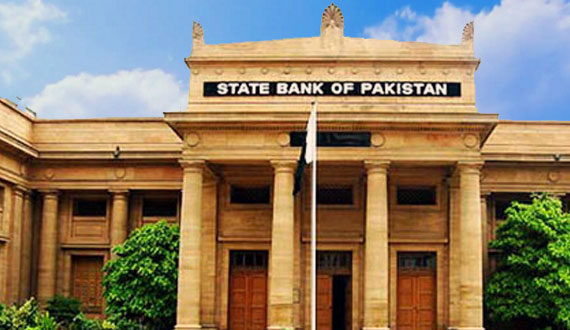 State Bank Introduced An Easy Remittance Account