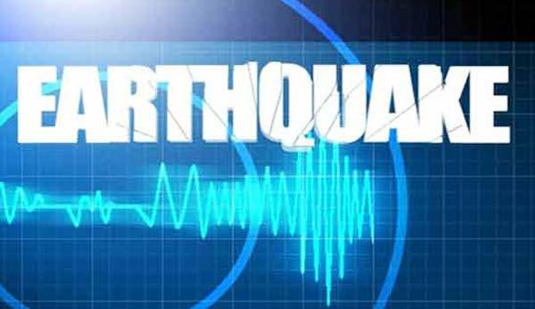 The Earthquake Shakes In Sibi