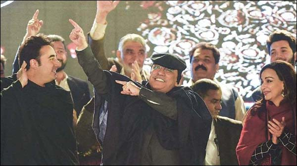 Dhamal Is The Tradiation Of Ppp