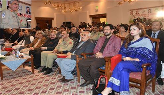 There Are 20 Thousand Sons Of Balochistan In The Army Army Chief