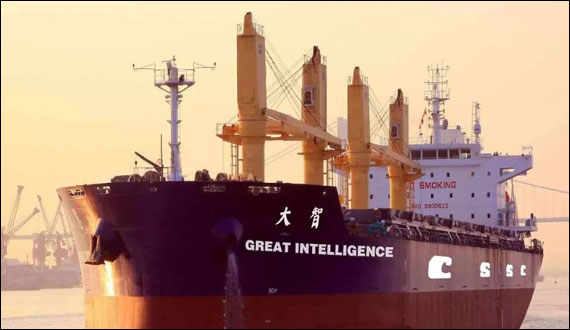 First China Made Smart Ship Debuts In The Sea