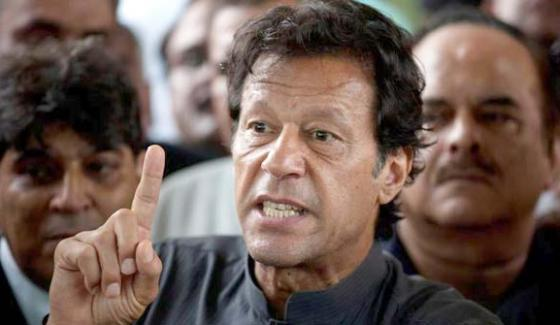 Imran Khan Will Accompany Tahir Ul Qadri For Protest