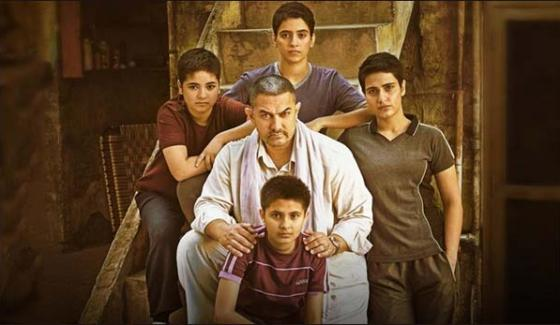Amir Khan Film Dangal One More Award