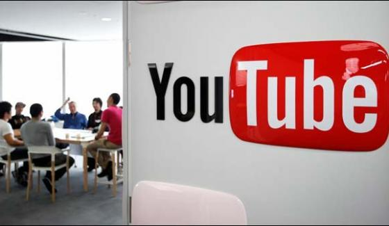 Youtube Will Put Up To 10 Thousand Employees Preventing Unwanted Videos