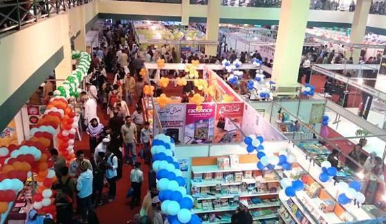 The 13th World Books Festival Starts In Karachi