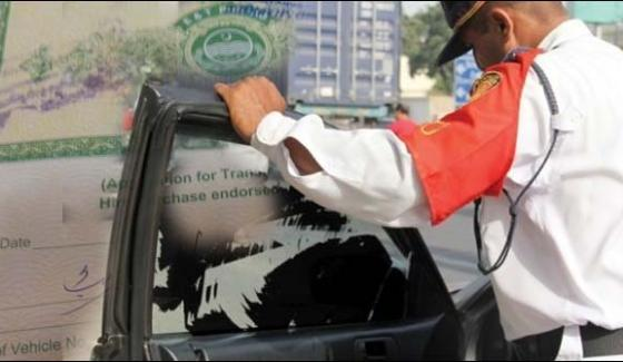 Tax Recovery Campaign From Disposal Vehicle Owners