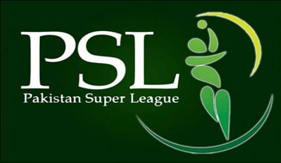 The Psl Scheduled Released On Final Will Be March 25