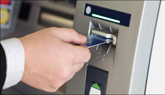 Atm Frauds Deposits From Indonesia Malaysia Pakistan Were Also Remonstrated