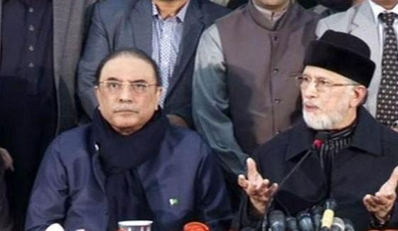 In The Report Rana Sanaa Was Considered Responsible For The Tragedy Tahir Ul Qadri