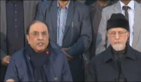 Chief Minister Punjab Should Resign On Model Town Tragedy Asif Zardari
