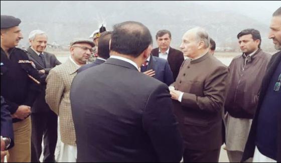 Prince Kareem Agha Khan Left Gilgit After Chitral Visit