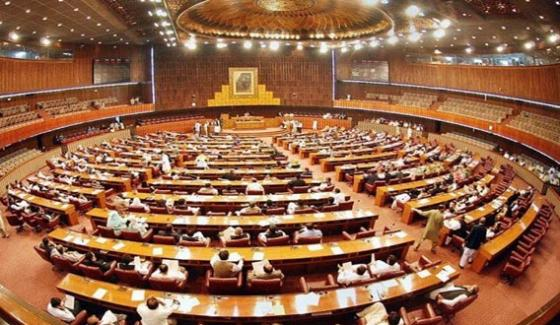 New Bill Submitted In National Assembly For Eliminate Fcr Law