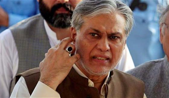 Accountability Court Declared Ishaq Dar As Proclaimed Offender