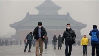 Expedition Against Air Pollution In China
