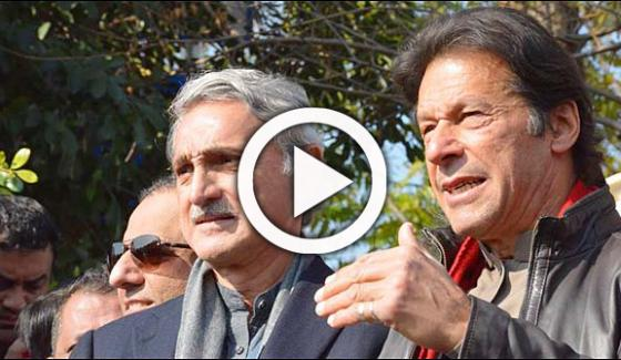 Imran Khan Cleared Jahangir Tareen Disqualified By Supreme Court