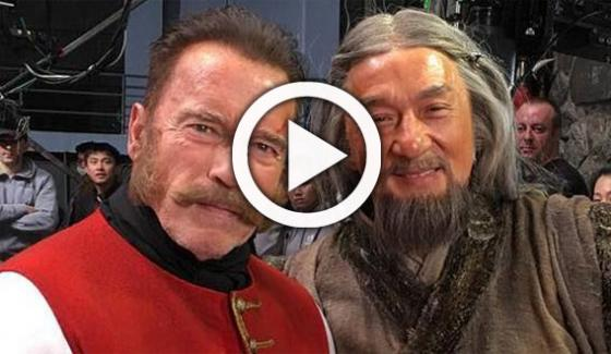 Journey To China The Mystery Of Iron Mask Trailer